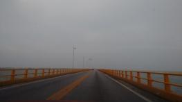 Carretera Ciudad del Carmen