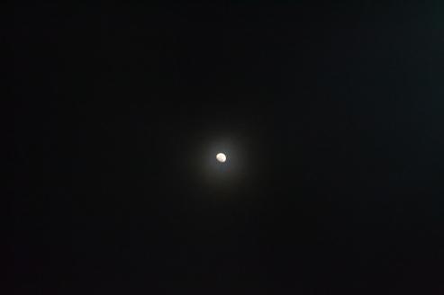 Luna. Real del Monte. HIdalgo.